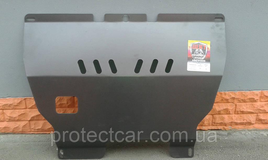Защита двигателя Citroen NEMO (дизель) Немо