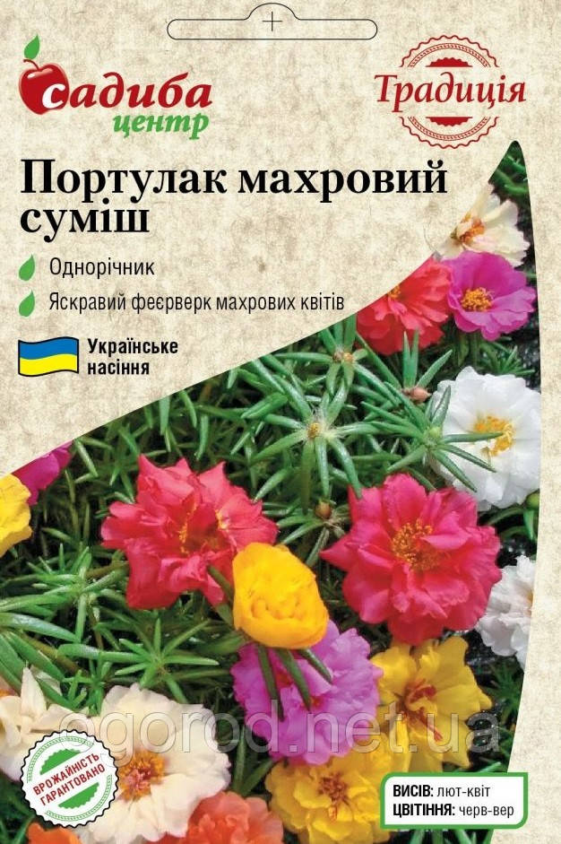 Семена портулака Смесь 0,1 грамм Садыба Украина