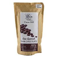Шоколад Natra Cacao чорний 80% (Іспанія), 400 г