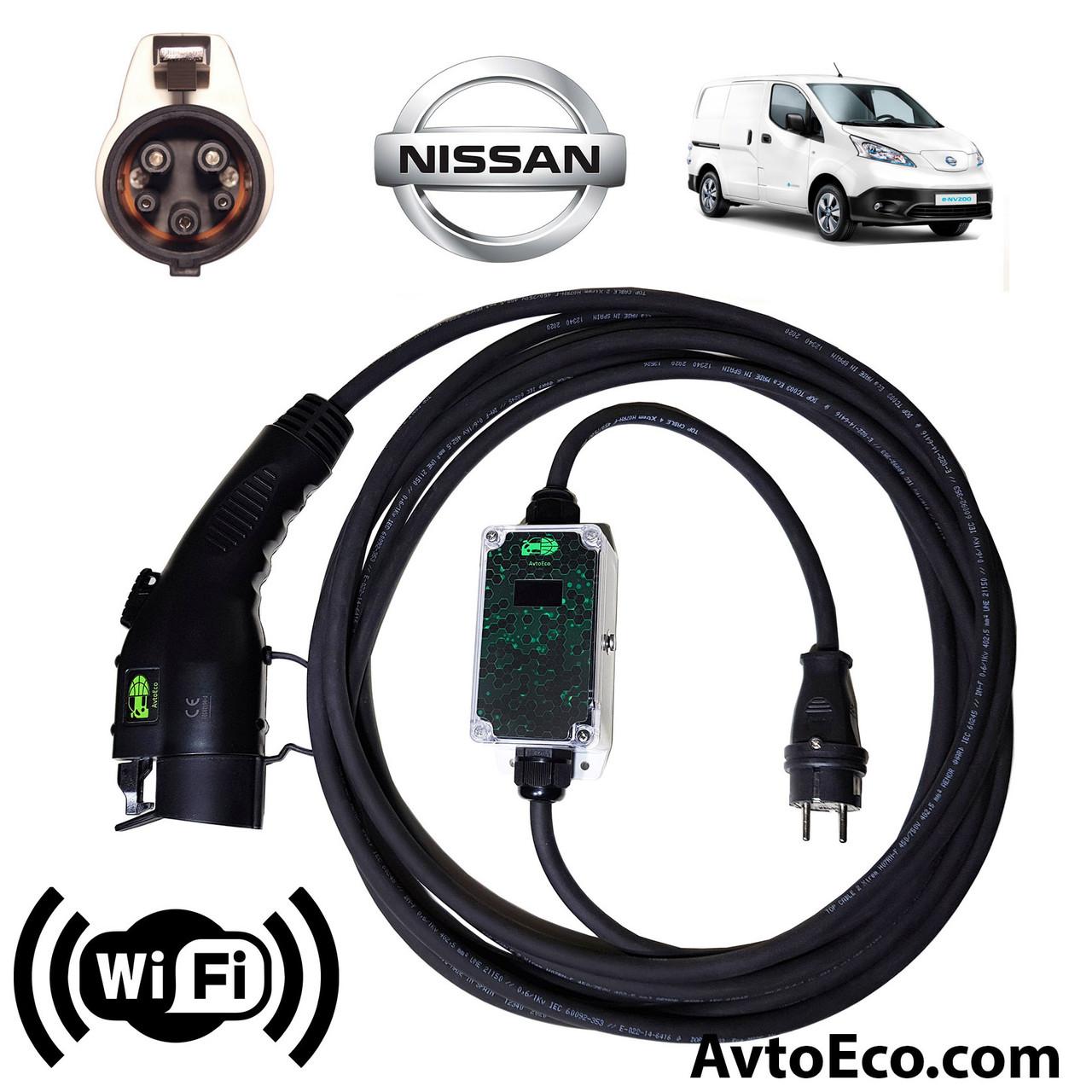 Зарядний пристрій для електромобіля Nissan NV200 SE Van AutoEco J1772-16A-Wi-Fi