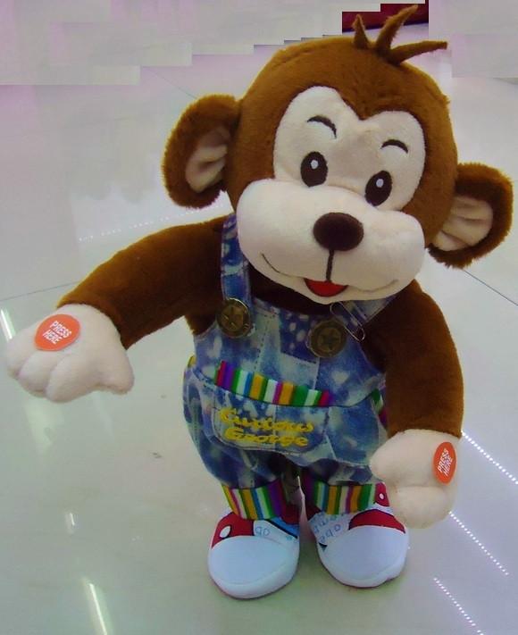 Мавпа хлопчик танцює