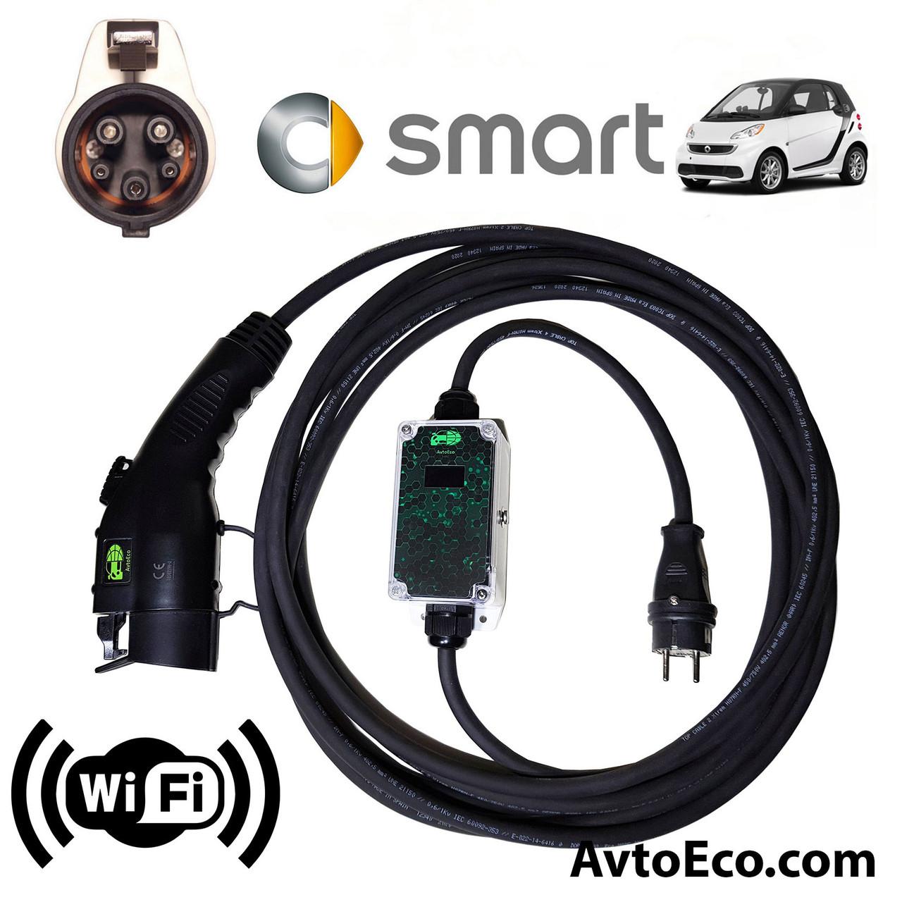 Зарядное устройство для электромобиля Smart Electric Drive AutoEco J1772-16A-Wi-Fi