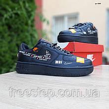 Чоловічі кросівки в стилі Nike Air Force 1 x Off-White Low Just Do It Pack чорні