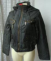 Куртка женская теплая демисезонная капюшон р.46 3878, фото 1