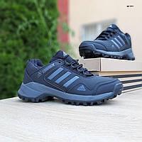 Мужские зимние кроссовки в стиле Adidas Terrex черные с серым