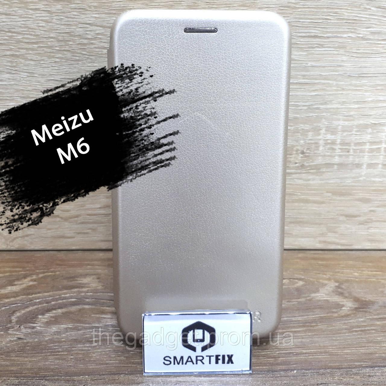 Чохол книжка Meizu M6 G-Case