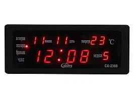 Настольные часы будильник CX-2368 (red+blue)