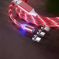Магнитный кабель X-CABLE с LED подсветкой Magnetic Cable 3в1 IOS/ Android/Type-c магнитная зарядка Красный