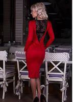 Платье с гипюровой вставкой на спине