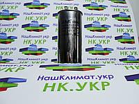 Конденсатор CBB65 для кондиционера 35 + 5 uf, 450 VAC