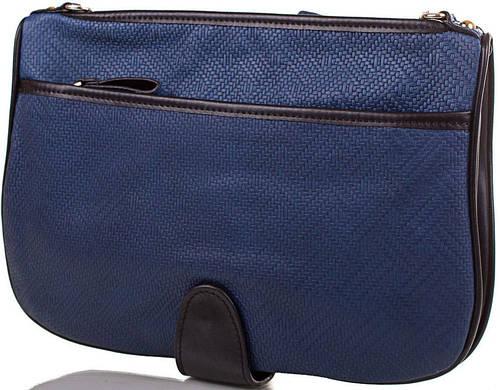 Синий женский кожаный клатч ETERNO (ЭТЕРНО), ET15097-1