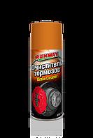 Очиститель тормозов Runway RW6121 400мл аэрозоль