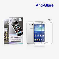 Защитная пленка Nillkin для Samsung Galaxy Grand 2 Duos G7102, G7100, G7105, антибликовая устойчивая к царапин