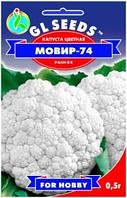 Капуста цветная  Мовир -74