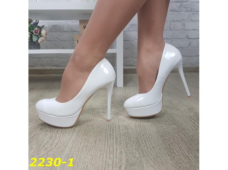 Туфли белые на шпильке с платформой 36, 39 р. (2230-1)