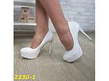 Туфли белые на шпильке с платформой 36, 39 р. (2230-1), фото 4