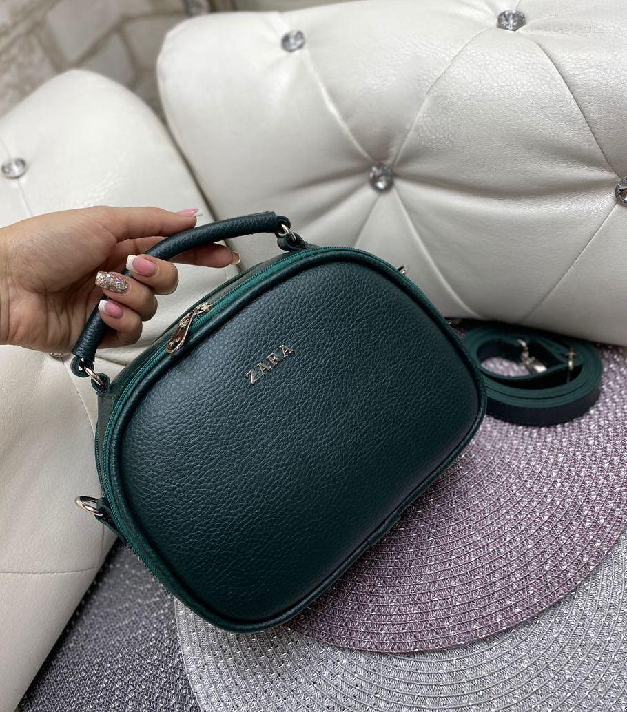 Маленькая женская сумка через плечо сумочка чемоданчик клатч зеленая кожзам