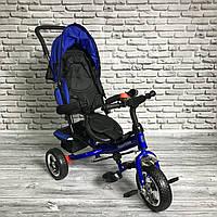 Детский трехколесный велосипед 5588 CИНИЙ