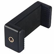 Держатель + холодный башмак PULUZ PU448B для ширины 58 - 85мм смартфона, телефона, айфона на штатив, фото 4