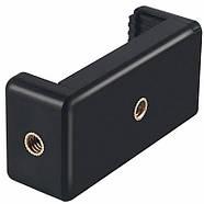 Держатель + холодный башмак PULUZ PU448B для ширины 58 - 85мм смартфона, телефона, айфона на штатив, фото 5