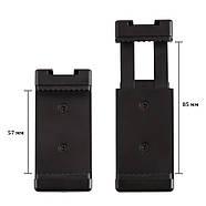 Держатель + холодный башмак PULUZ PU448B для ширины 58 - 85мм смартфона, телефона, айфона на штатив, фото 2