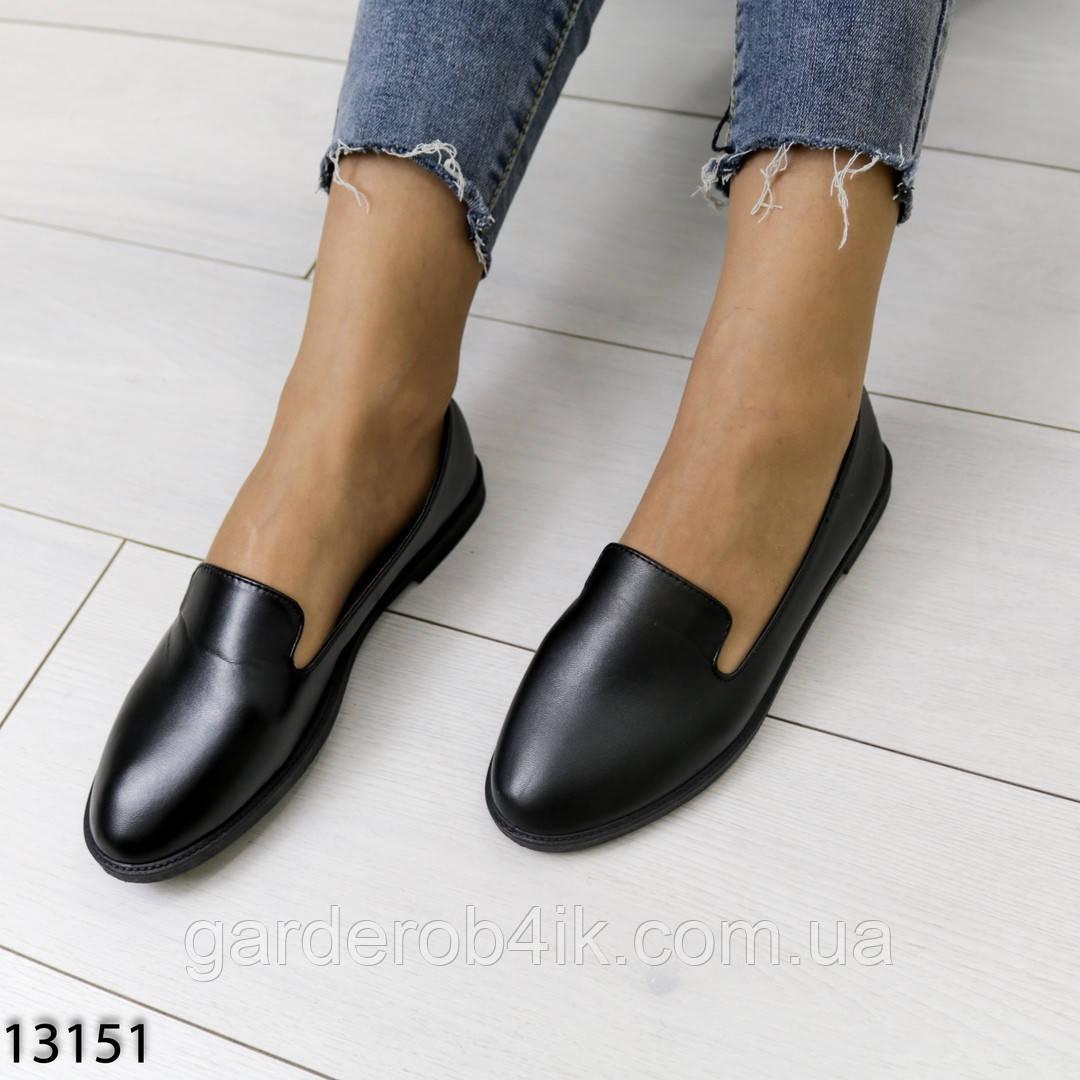 Женские туфли черные мягкая эко кожа