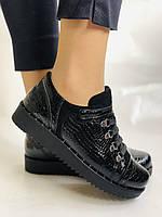 Зручні жіночі осінні туфлі. Натуральна лакована шкіра. Mamamia. Туреччина. 36-40 Vellena, фото 4