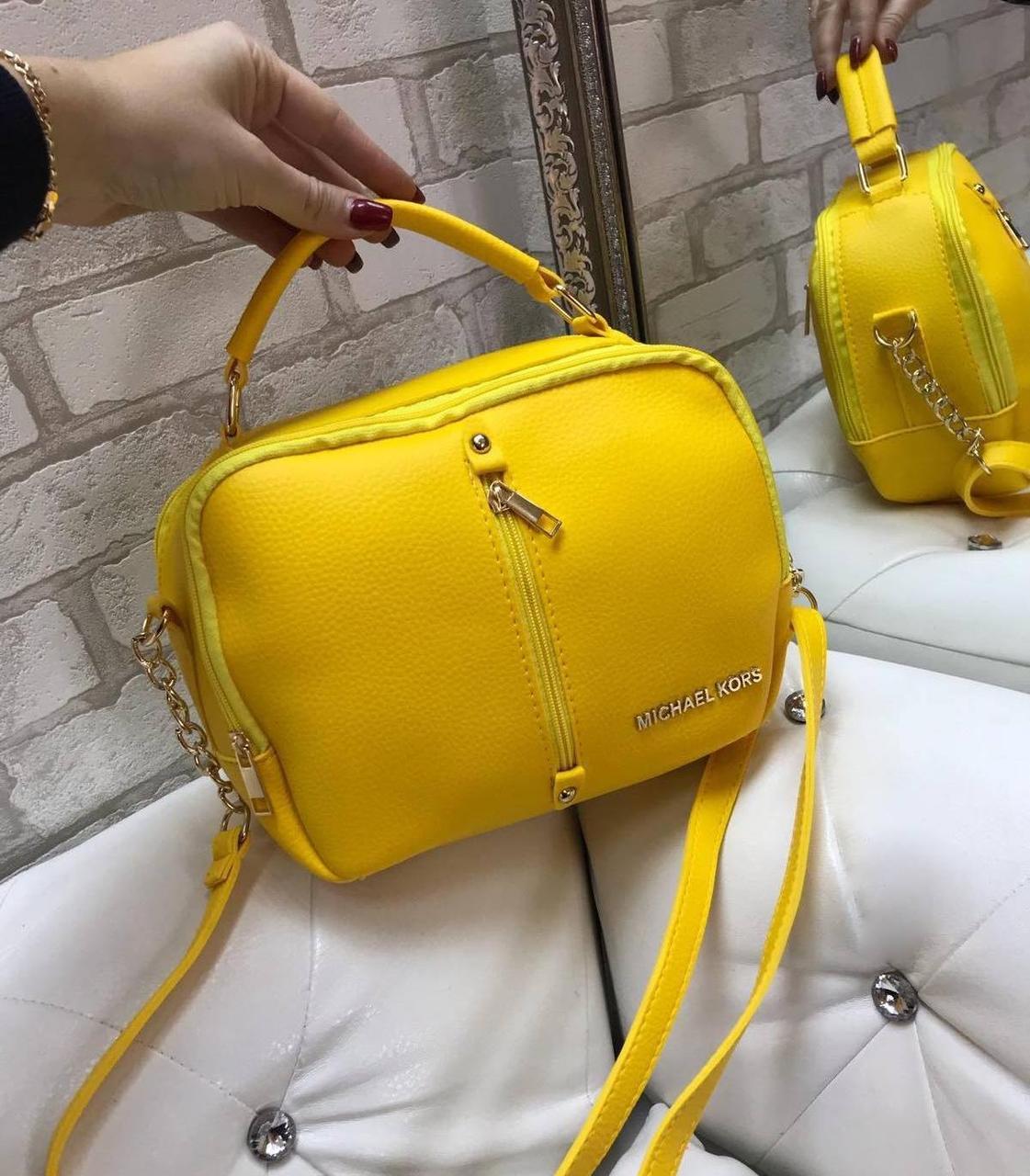 Небольшая желтая женская сумка через плечо небольшая сумочка кроссбоди яркая кожзам