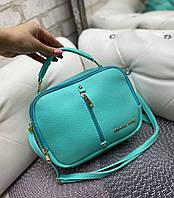 Женская сумка через плечо бирюзовая небольшая сумочка кроссбоди яркая кожзам, фото 1