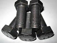 Болты ГОСТ 7805-70, 7798-70, DIN 931 и 933 класс прочности 8.8