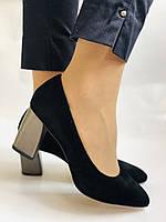 Женские модельные туфли-лодочки высокого качества. Натуральная замша. Цвет черный Рolann. Супер комфорт35-40, фото 3