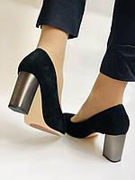 Женские модельные туфли-лодочки высокого качества. Натуральная замша. Цвет черный Рolann. Супер комфорт35-40, фото 8