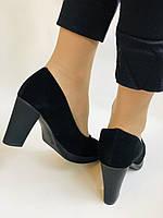 Женские модельные туфли-лодочки высокого качества.Polann. Натуральная замша. Супер комфорт. 35 39 40, фото 9