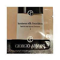 Тональный крем Giorgio Armani Luminous Silk Foundation саше №04 Light Golden (3605520987151)