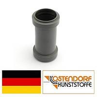 Муфта PP 32 мм двухраструбная внутренней канализации Ostendorf HT Германия