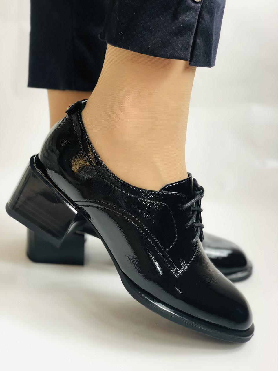 Женские осенние глубокие туфли. Натуральная лакированная кожа . Molka. 36,37,38,39,40,41