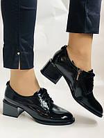 Женские осенние глубокие туфли. Натуральная лакированная кожа . Molka. 36,37,38,39,40,41, фото 3