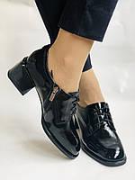 Женские осенние глубокие туфли. Натуральная лакированная кожа . Molka. 36,37,38,39,40,41, фото 2