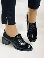 Женские осенние глубокие туфли. Натуральная лакированная кожа . Molka. 36,37,38,39,40,41, фото 7