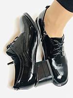 Женские осенние глубокие туфли. Натуральная лакированная кожа . Molka. 36,37,38,39,40,41, фото 10