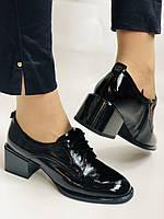 Женские осенние глубокие туфли. Натуральная лакированная кожа . Molka. 36,37,38,39,40,41, фото 8