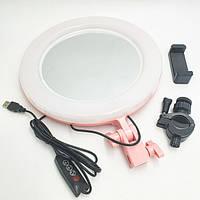 Кольцевая светодиодная Led лампа 26 см с Зеркалом Ring Fill Light Ra-95, фото 1