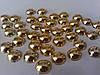 Полубусина золотая, 0,8 см
