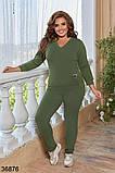 Женский спортивный костюм штаны + кофта с V вырезом р. 48-50, 52-54, 56-58, 60-62, фото 2