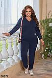 Женский спортивный костюм штаны + кофта с V вырезом р. 48-50, 52-54, 56-58, 60-62, фото 3