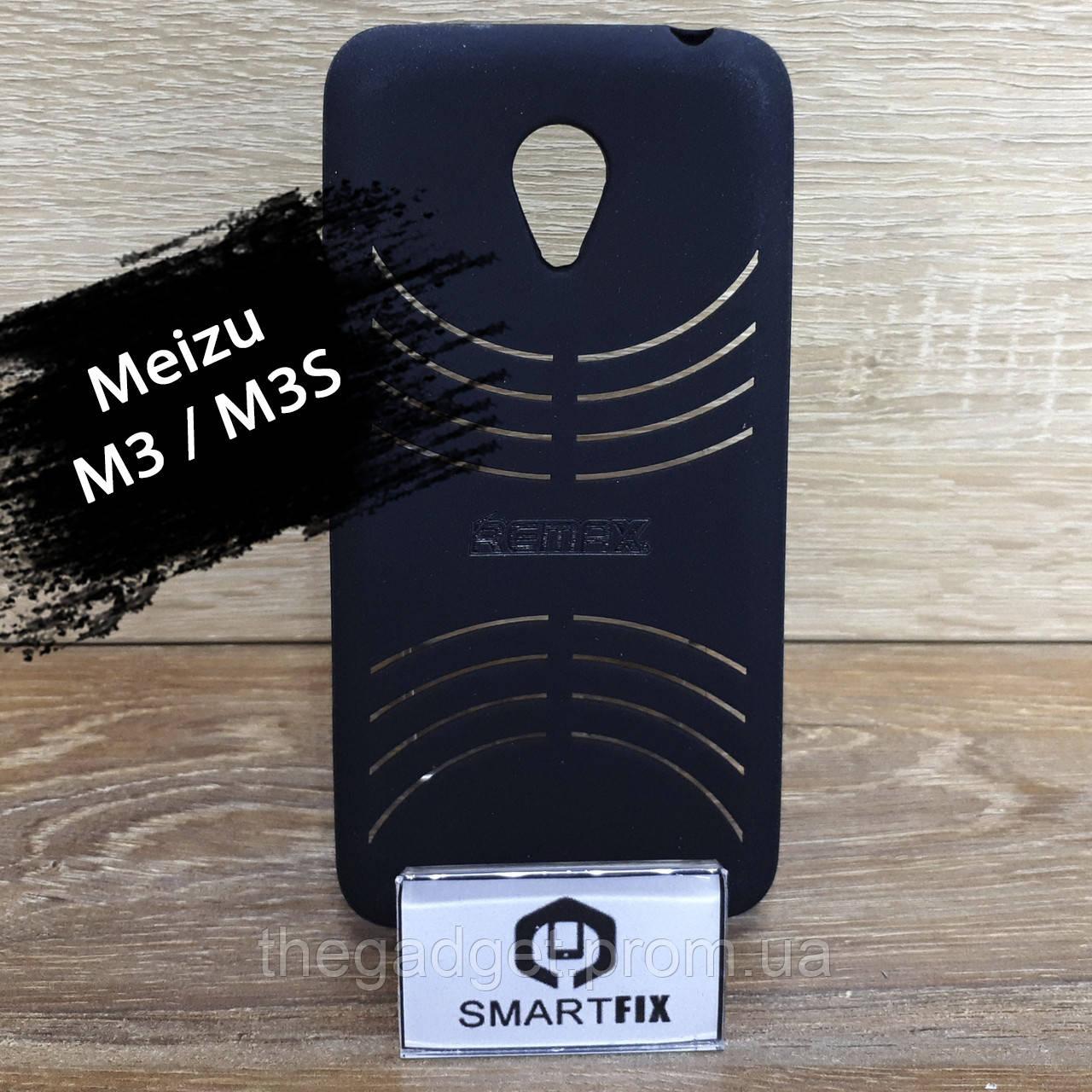 Силиконовый чехол для Meizu M3/M3s Remax