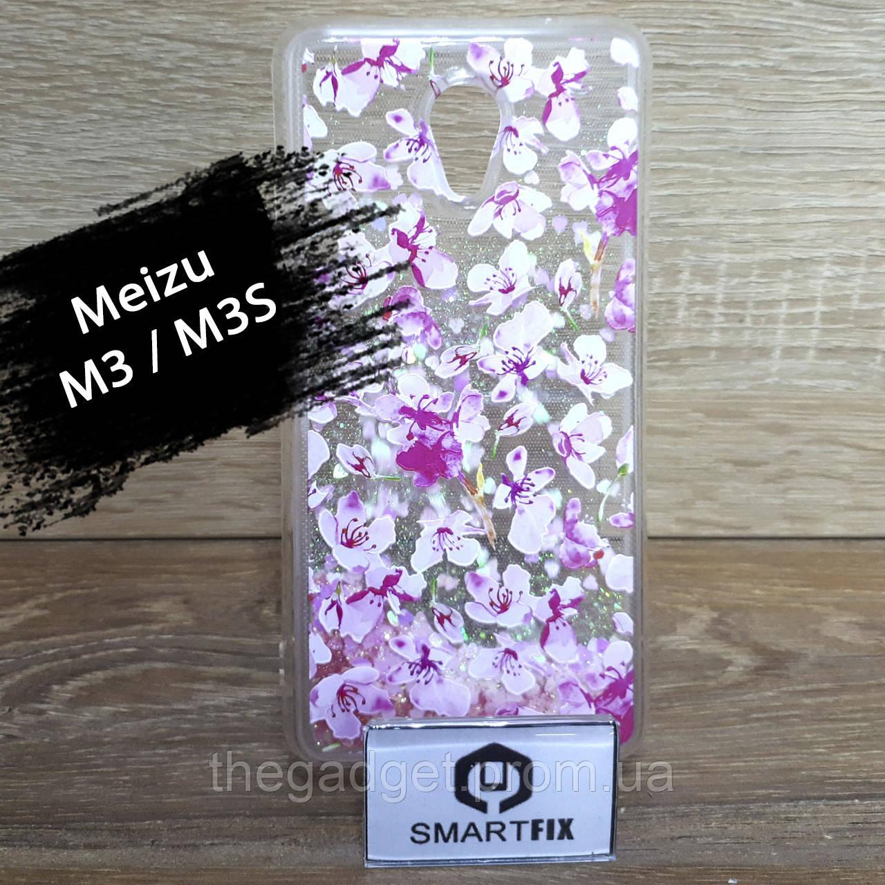 Переливающийся чехол для Meizu M3/M3s