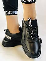 Хит! Молодежные кроссовки высокого качества.Натуральная кожа.Турция.Evromoda. 36-39 Vellena, фото 8
