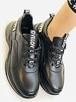 Хит! Молодежные кроссовки высокого качества.Натуральная кожа.Турция.Evromoda. 36-39 Vellena, фото 10