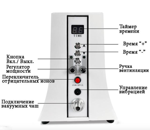 Профессиональный вакуумный аппарат для тела нижнее белье женское кружевное воронеж